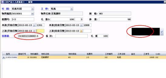 20120313082_clip_image002_0001.jpg